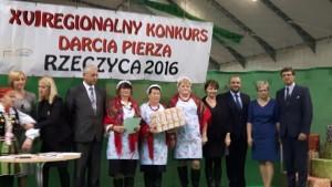 Pierzawka