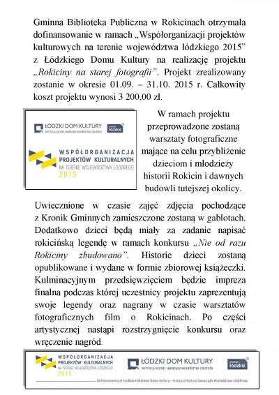 Dofinansowanie z ŁDK