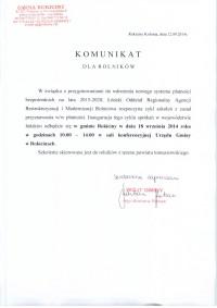 Komunikat w sprawie szkoleń ARiMR w Łodzi