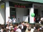 Zdjęcia z Festynu w Rokicinach